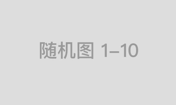 泰州考编(事业编制)流程【报名+缴费+笔试】