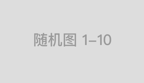 泰兴城区公交36路途径站点设置+路线