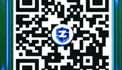 泰州电子身份证APP下载缩略图