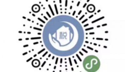 泰州农村医疗保险可以在网上缴费吗?缩略图