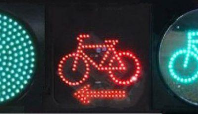 泰州市区路口红绿灯调整通知缩略图