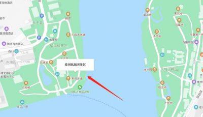 泰州凤城河风景区在哪里?缩略图