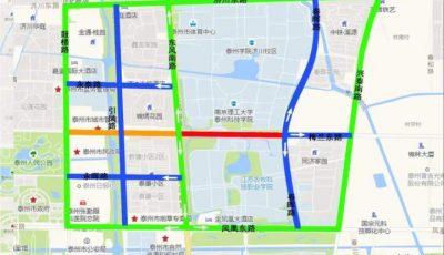 11月6日起梅兰路(春晖路—东风路)进行道路改造施工缩略图