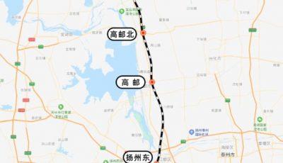 泰州到北京的高铁开通了吗?缩略图