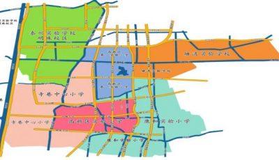 泰州市医药高新区(药城)小学学区划分【配地图】缩略图