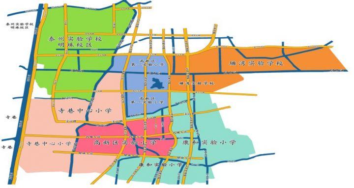 泰州市医药高新区(药城)小学学区划分【配地图】插图