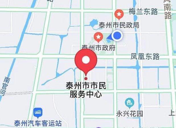 泰州市市民卡客服中心地址+营业时间插图1
