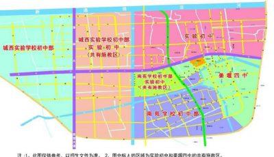 姜堰区初中学区划分【施教区范围】缩略图