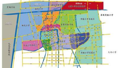 泰州市实验小学招生范围(育才路校区+青年路校区)缩略图